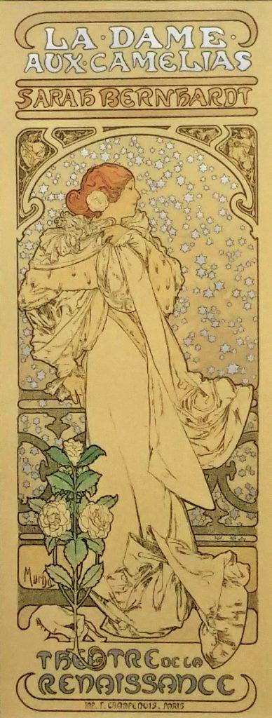 1898年リトグラフ33.4×12.8cm1.jpg