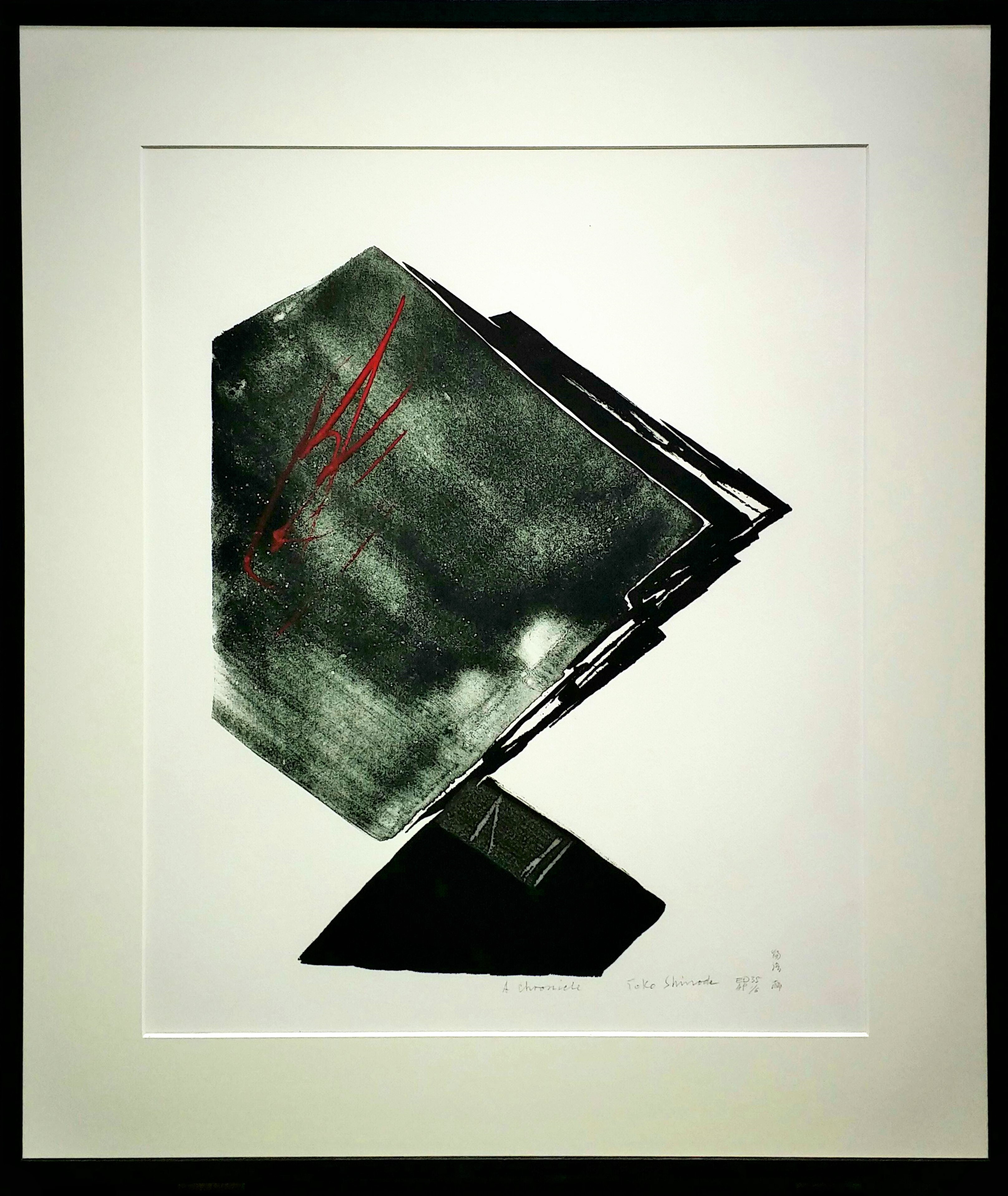 A-Chronicle」手彩色リトグラフ57.9×47.6cm2.jpg