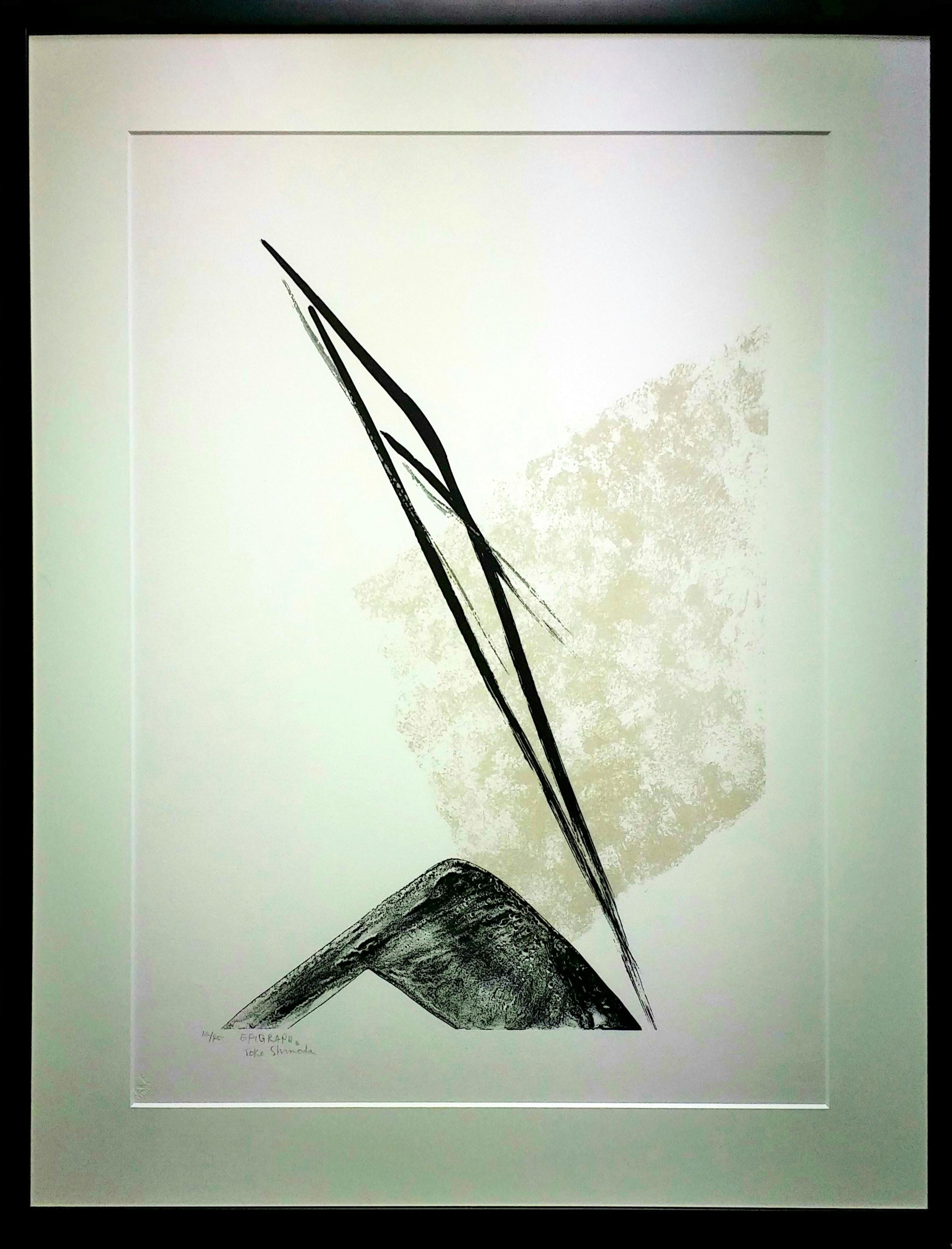 Epigraph-B」リトグラフ手彩色69×50xcm2.jpg
