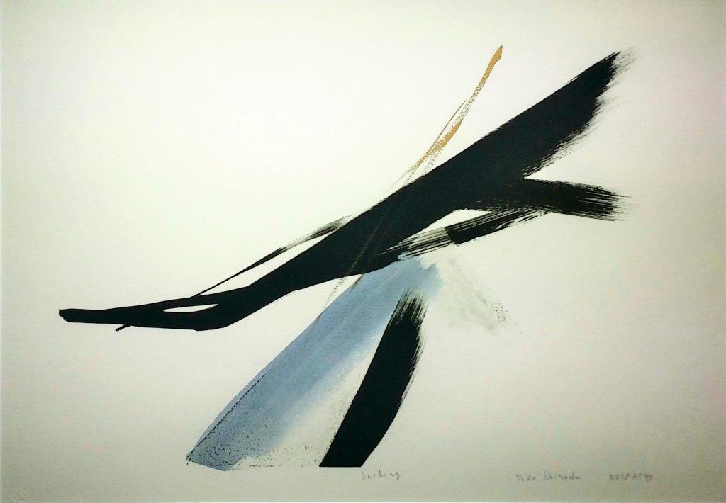 Sailing」手彩色リトグラフ49×70cm1.jpg