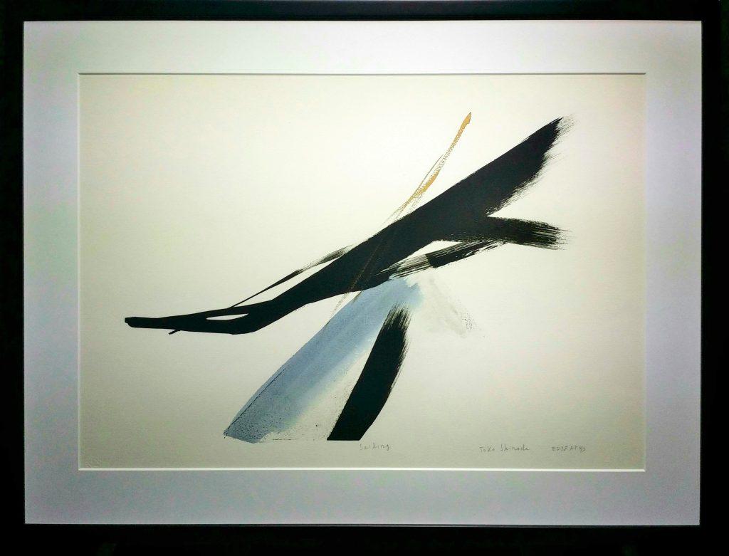 Sailing」手彩色リトグラフ49×70cm2.jpg