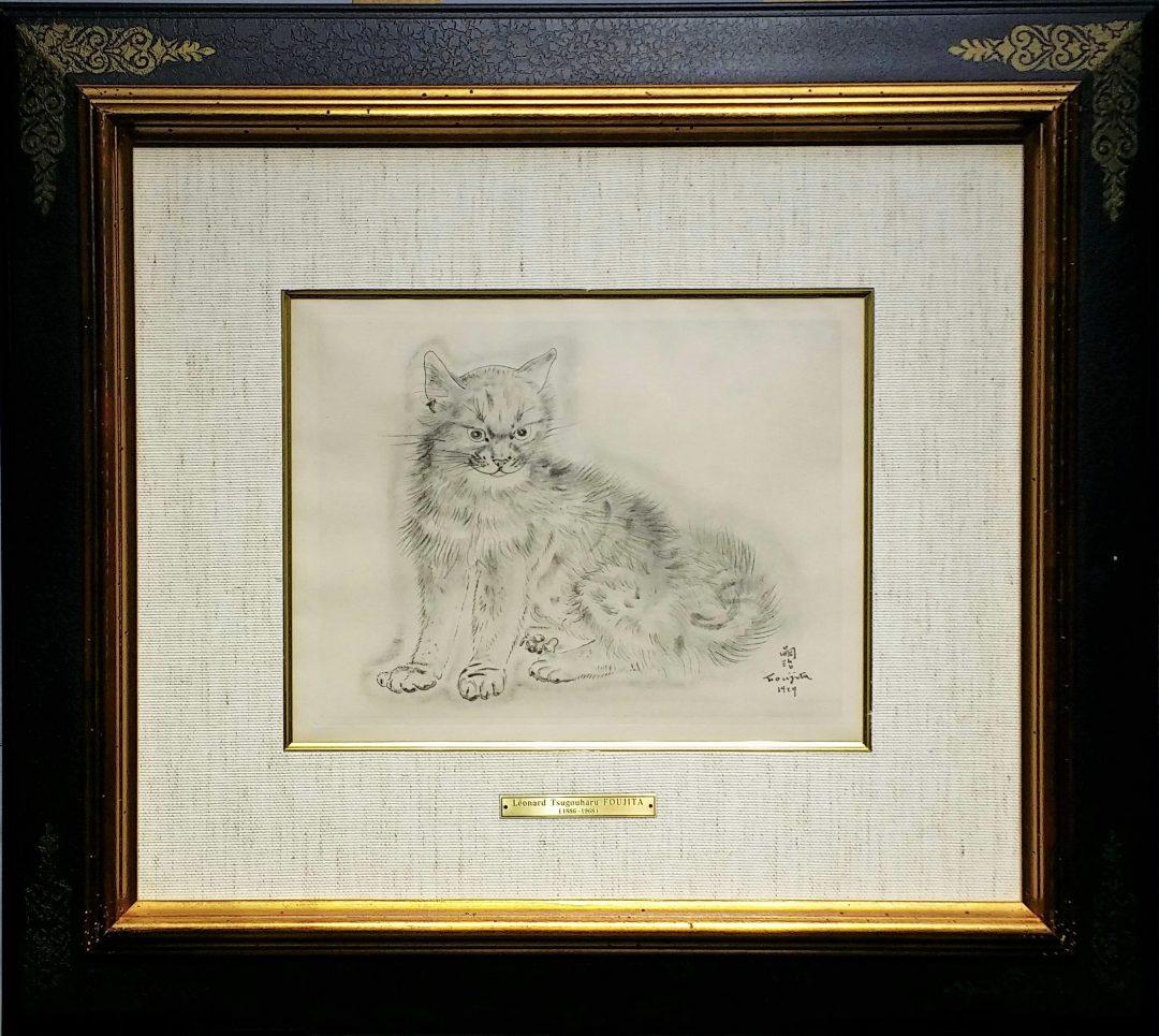 -猫の本-」コロタイプ1930年19×25cm2.jpg