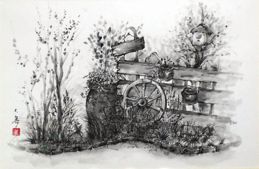 My-Garden」紙・墨4号1.jpg
